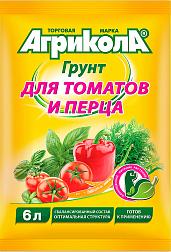 Агрикола для томатов: топ секреты использования удобрения с фото