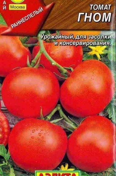 Томат новый большой гном: описание сорта, характеристика, выращивание, отзывы, фото