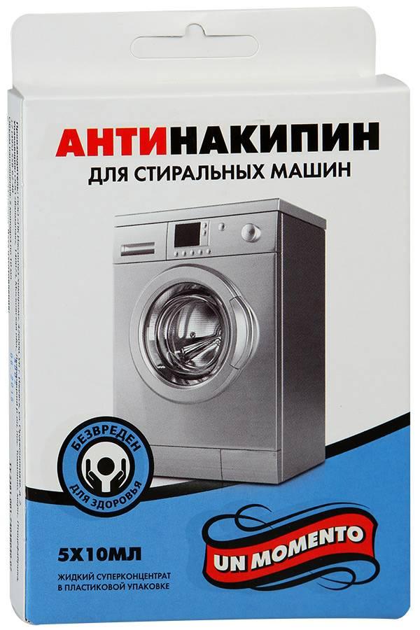 Пошаговое руководство, как почистить стиральную машину от накипи лимонной кислотой