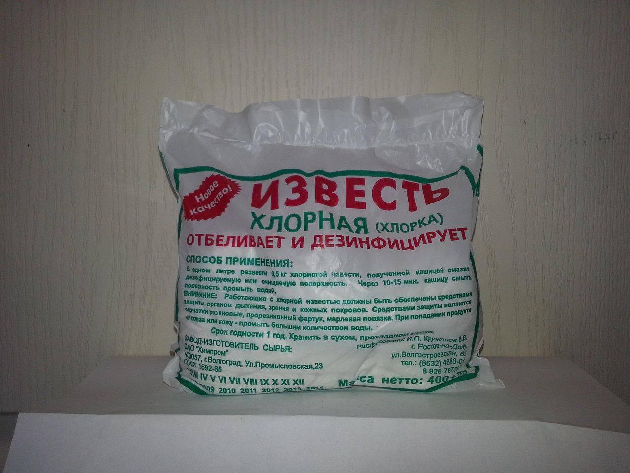 Самостоятельная дезинфекция курятника: подготовка помещения и основные способы антибактериальной обработки