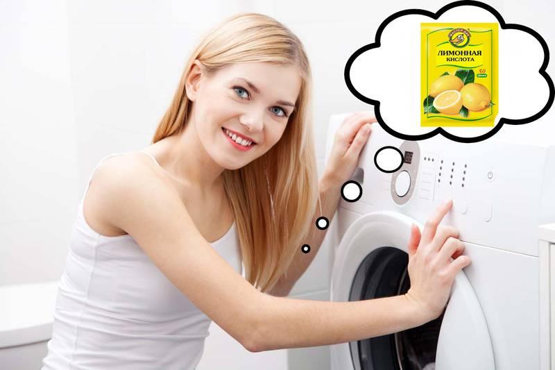 Как почистить стиральную машину лимонной кислотой: пошаговая инструкция по проведению процедуры