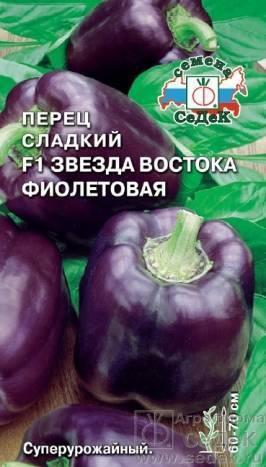 Перец звезда востока: описание и урожайность сорта, фото