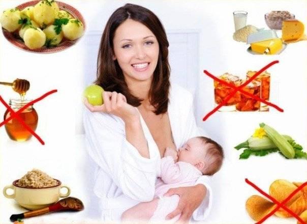 Можно ли кормящей маме семечки?