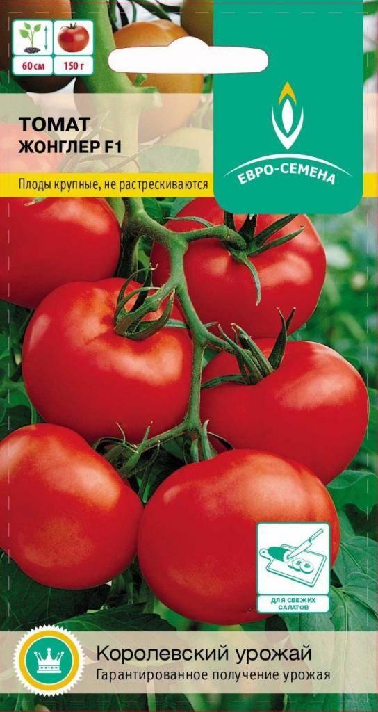 Замечательный гибрид для выращивания в открытом грунте — сажаем томат «жонглер f1»