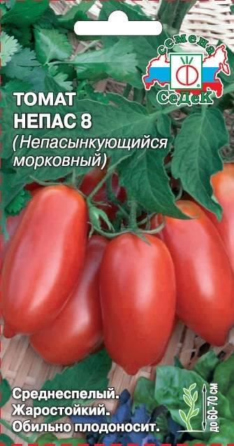 Самый неприхотливый сорт — томат непас 12 непасынкующийся крупный седек: описание, советы дачников
