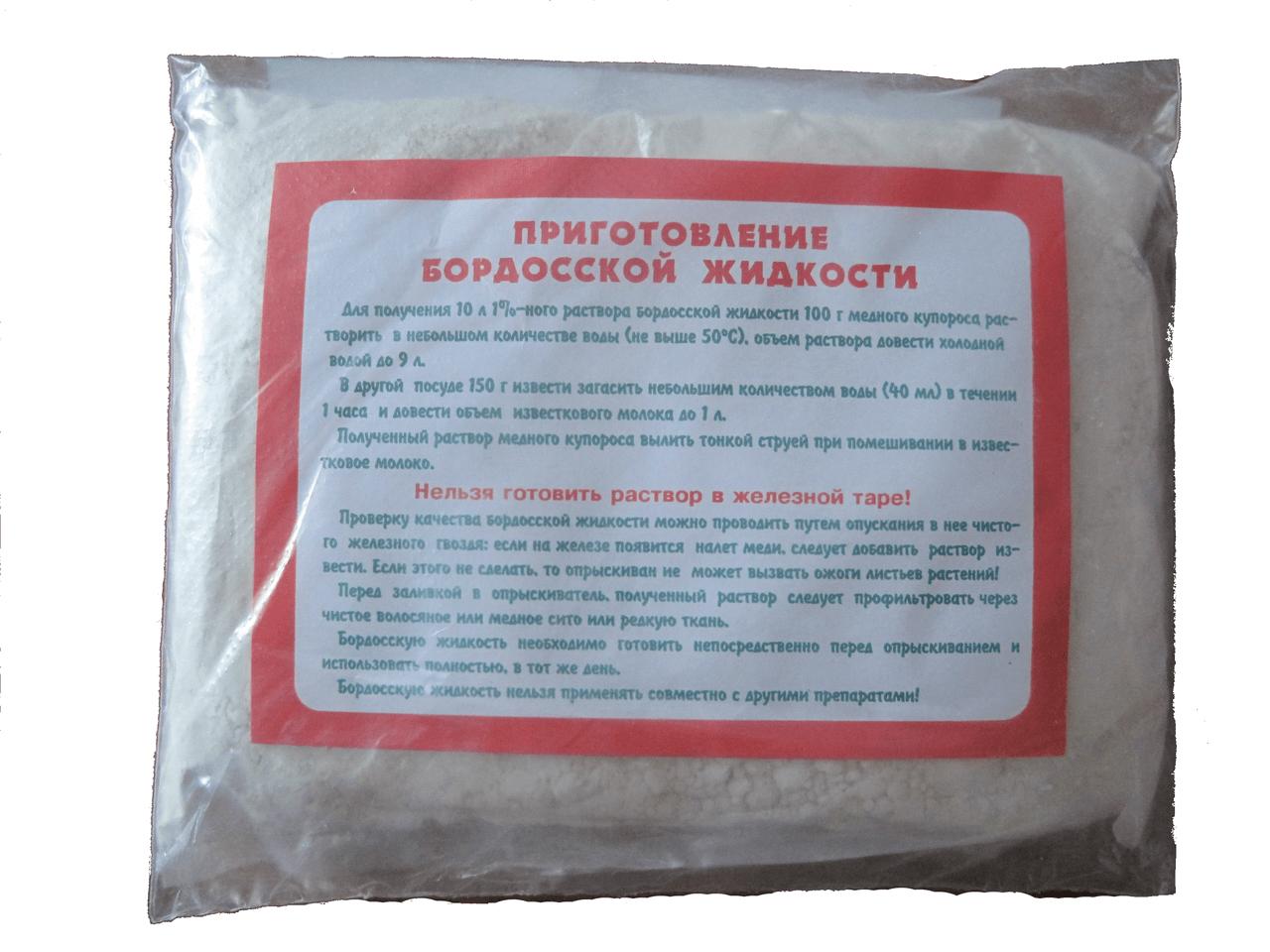 Бордосская жидкость, смесь: применение, обработка, приготовление, свойства