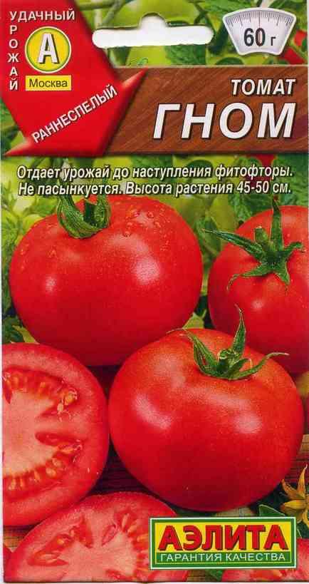 Томат веселый гном: характеристика и описание сорта, отзывы, фото, урожайность