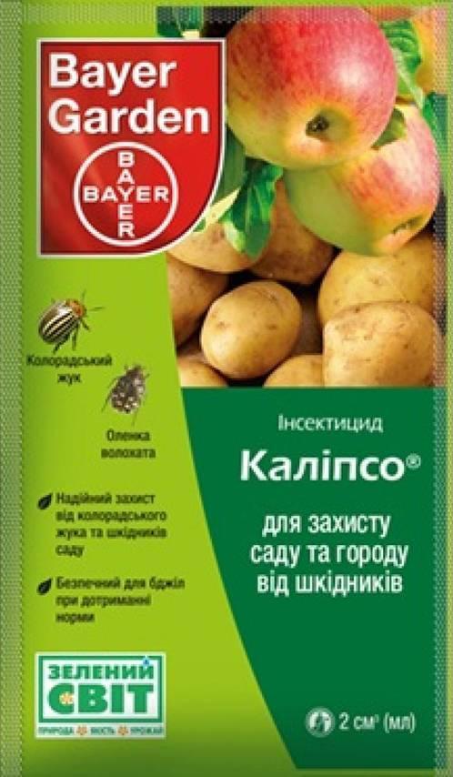 Инсектицид калипсо: инструкция по применению препарата, показания и стоимость