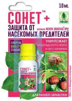 Как бороться с колорадским жуком: отрава, народные средства, биопрепараты