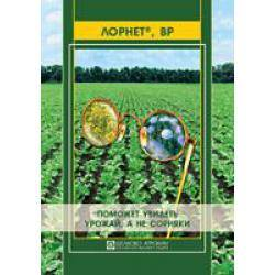 Клорит, вр (гербициды, пестициды) — agroxxi