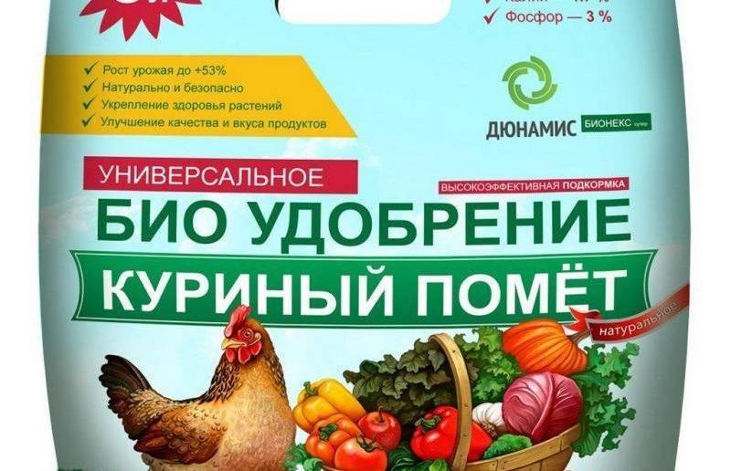 Куриный помет как удобрение: как использовать куриный навоз в качестве удобрения осенью? как разводить для подкормки растений и вносить в почву?