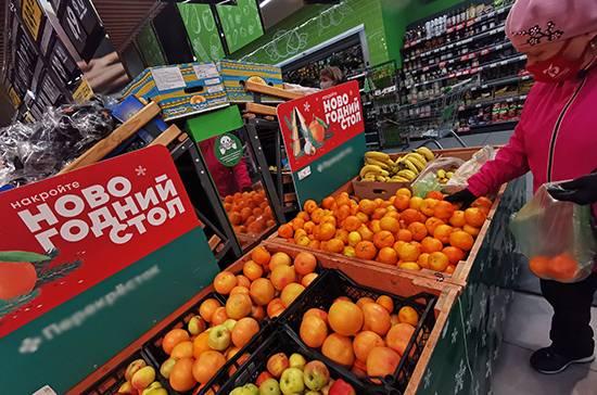 Какие фрукты можно людям с сахарным диабетом? - medical insider