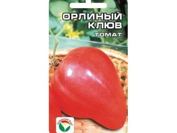 Томаты сорта «орлиный клюв»: описание и особенности выращивания
