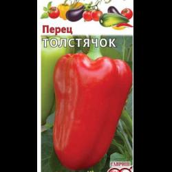 Перец сладкий толстячок: отзывы, фото, характеристика и описание сорта, урожайность