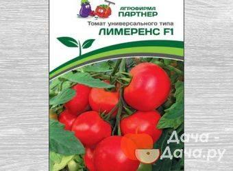 Выращивание помидор по маслову, увеличение урожая в 8 раз