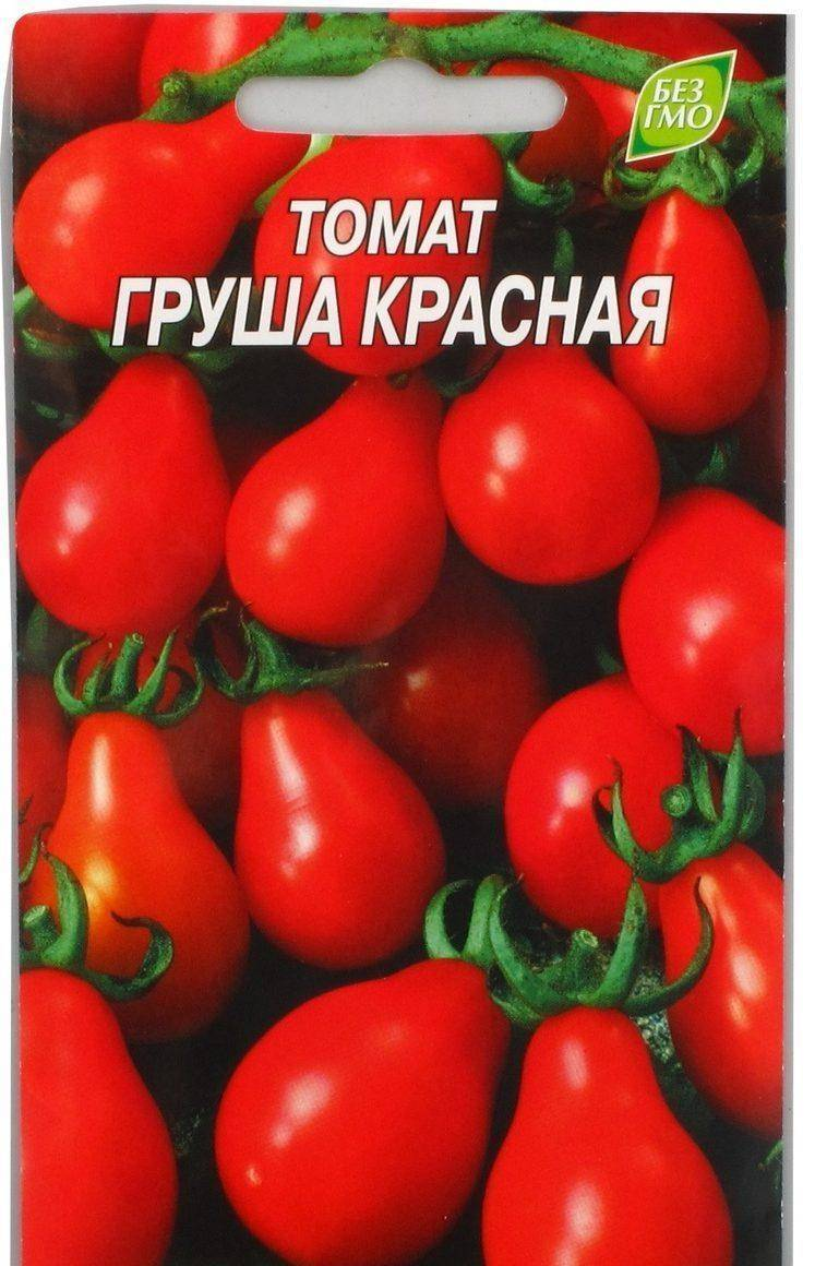 Томат груша красная: описание сорта, характеристика