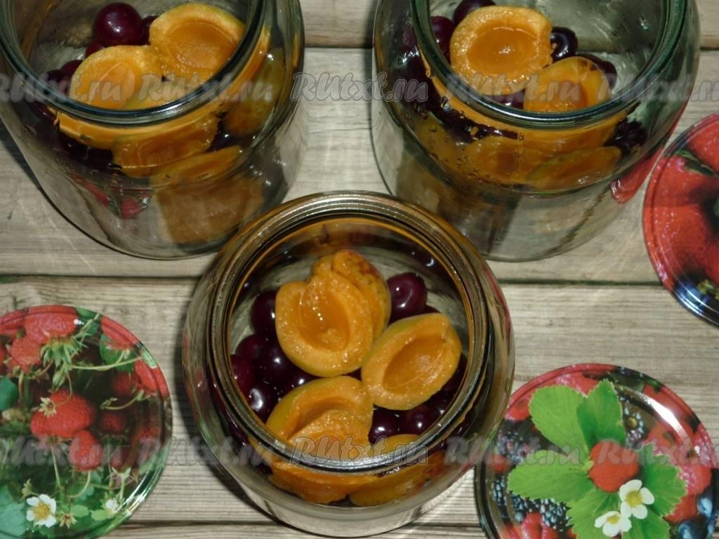 Компот на зиму из абрикосов и вишни пошаговый рецепт быстро и просто от риды хасановой