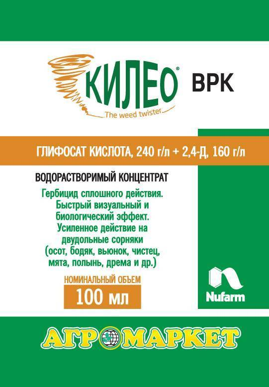 Глифосат (изопропиламинная соль) | справочник пестициды.ru