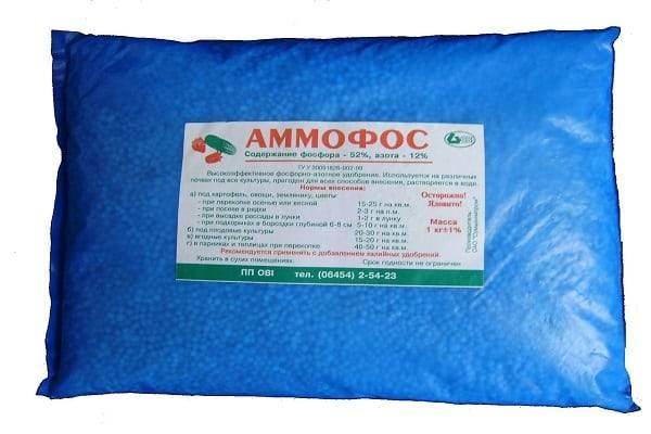 Аммофоска: инструкция по применению, состав, влияние удобрения на картофель