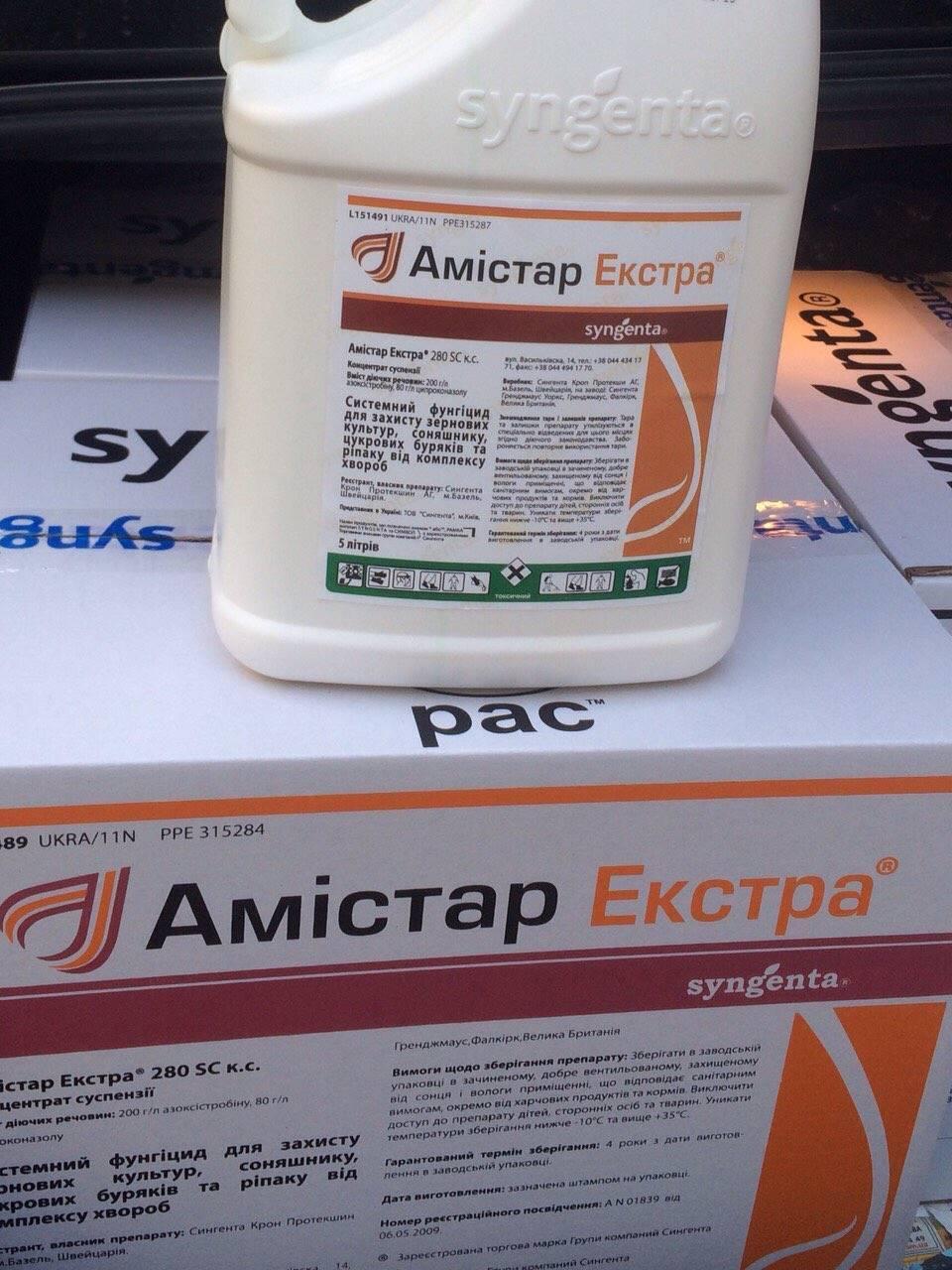 Ди-инкур: инсектоакарицидное средство, помогающее курятник и кур от блох, клещей и других эктопаразитов