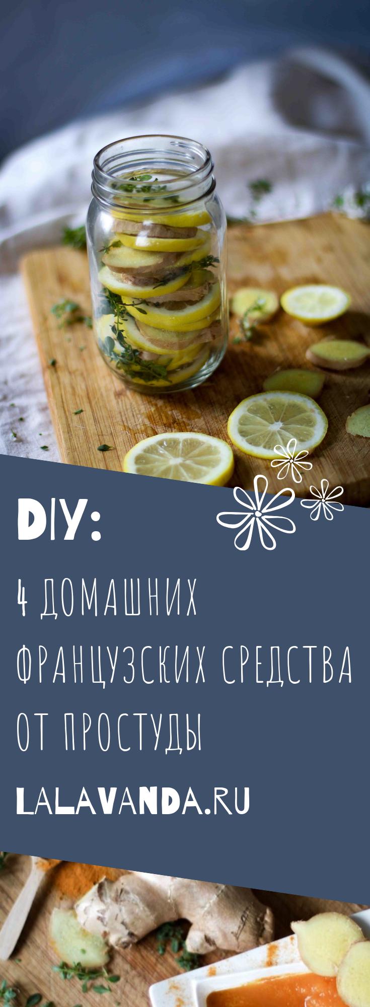 Масла для лечения бронхита : инструкция по применению   компетентно о здоровье на ilive