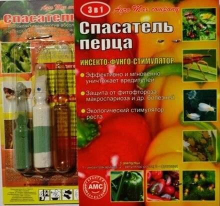 Защита томата био препаратами: группа наши грядки