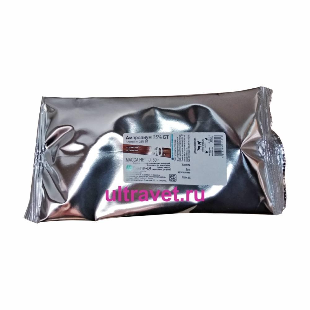 Метронидазол для индюшат - дозировка и способы применения, как давать в таблетках, как пропоить цыплят-бройлеров для профилактики