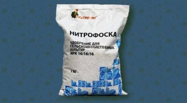 Хлористый калий как удобрение: особенности применения и нормы внесения