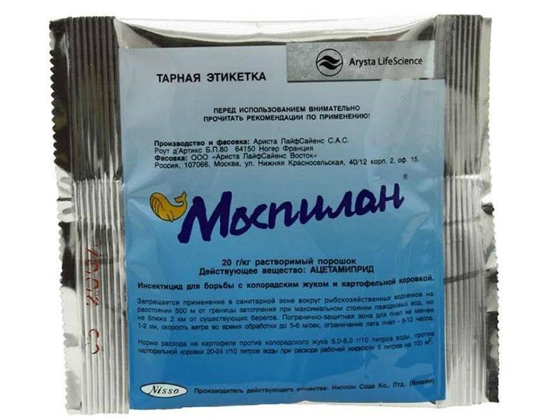 Инсектицид «моспилан» [инструкция по применению, безопасность, отзывы]