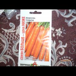Описание сорта морковь тушон