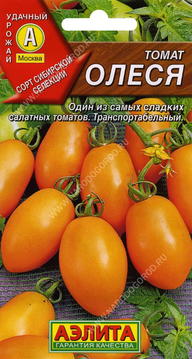 Томаты сорта олеся — описание, фото, характеристики, урожайность, особенности выращивания