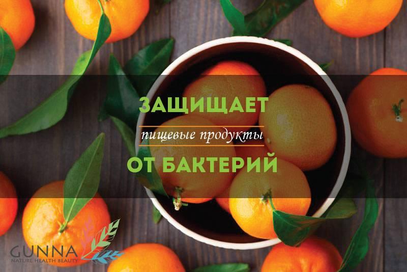 Эфирное масло мандарина - применение, дозировки, полезные свойства