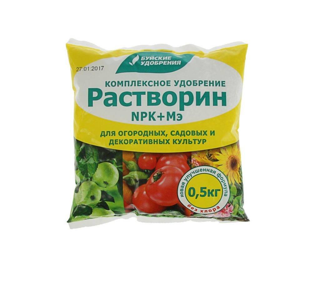 """Удобрение """"растворин"""": состав, применение, отзывы"""