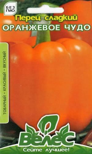 """Перец оранжевое чудо - описание сорта, фото, отзывы, посадка и уход - журнал """"совхозик"""""""