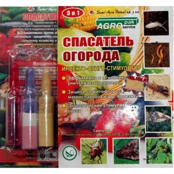 Препарат спасатель томатов