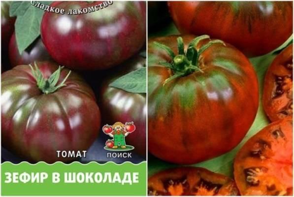Оригинальный томат японский краб