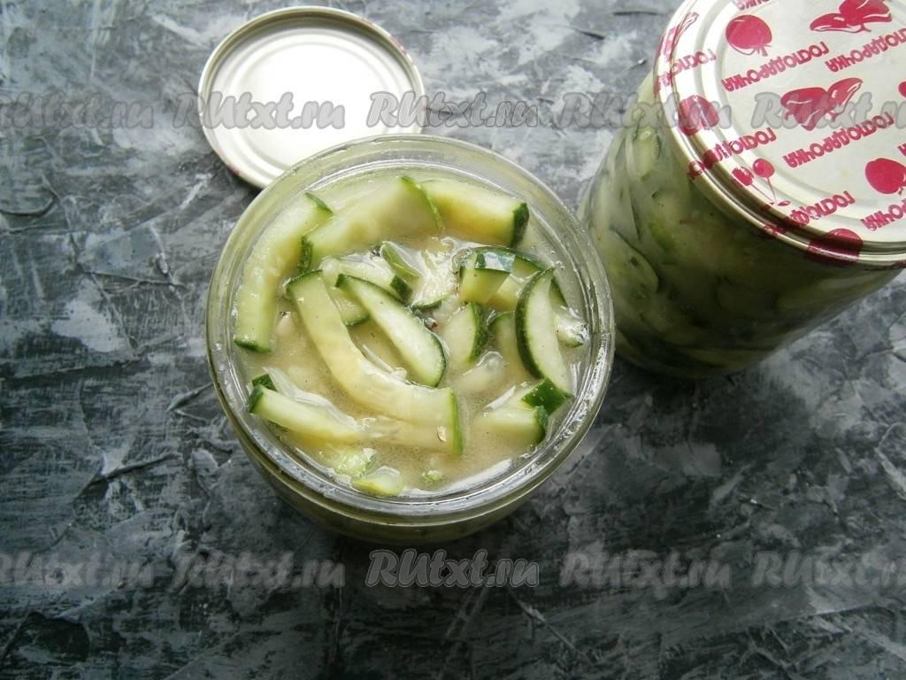 Салат из свежих огурцов на зиму пальчики оближешь: 14 рецептов салата из переросших, резаных кружочками и тертых огурцов для зимы