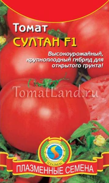 Томат татьяна: отзывы, фото, урожайность, описание и характеристика   tomatland.ru