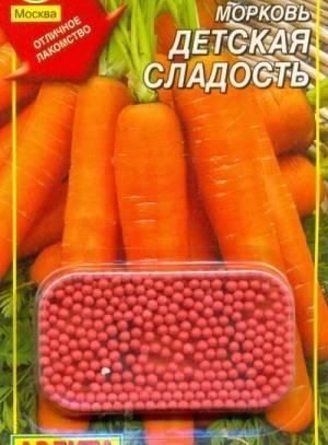 Когда сажать морковь в сибири в открытый грунт, а также лучшие ранние сорта для выращивания, сроки посева семян скроспелого овоща весной, правила хорошего ухода русский фермер