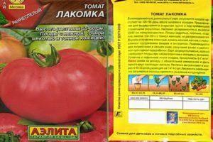 Томат никола: отзывы, фото, характеристика и описание, урожайность | tomatland.ru