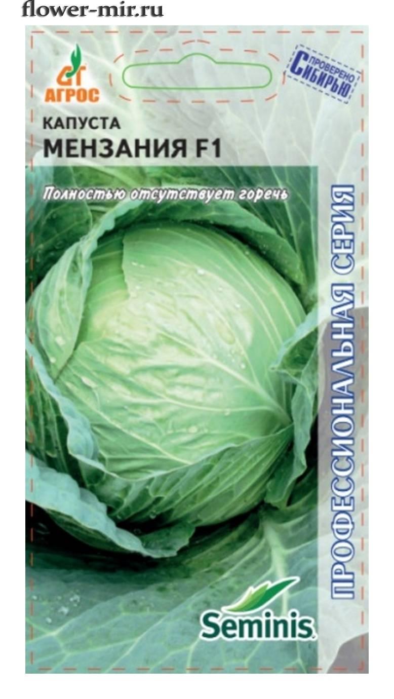 Выращивание капусты мензания - агрономы