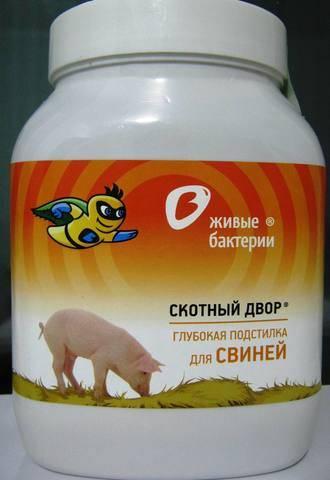 Подстилка для свиней с бактериями