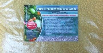 Нитрофоска для растений: эффективное применение удобрения