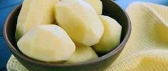 Свойства картофельного крахмала. как приготовить картофельный крахмал? :: syl.ru