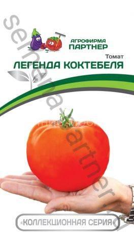 Cорт покоривший тысячи сердец — томат баланс f1: описание гибрида и советы по выращиванию
