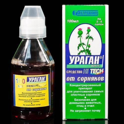 Ураган форте, вр (гербициды, пестициды) — agroxxi