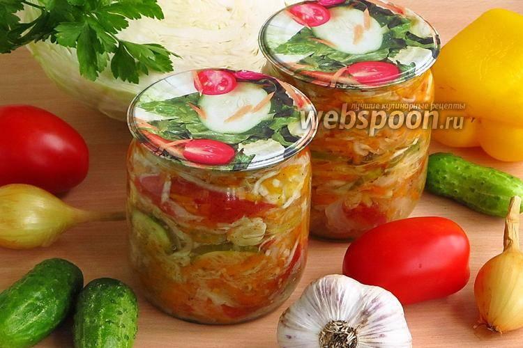 Салат «донской» в нескольких вариантах: витаминчики на стол!
