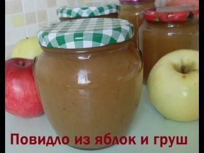 Заготовки на зиму рецепты сгущенка из груши