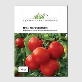 Агрикола-6 для рассады — отзывы, описание