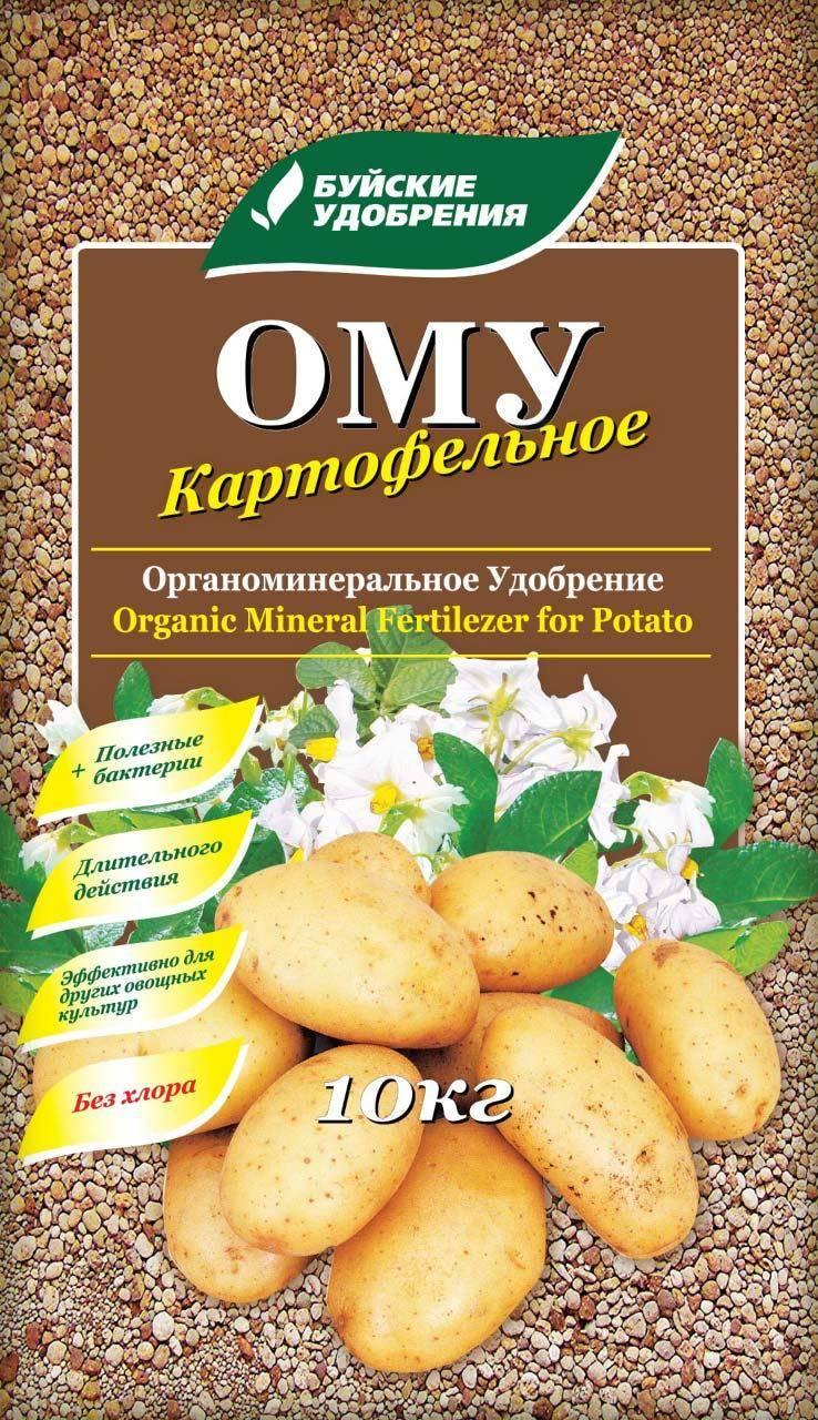 Удобрение кемира фертика картофельная, люкс, универсал: описание, инструкция, цена